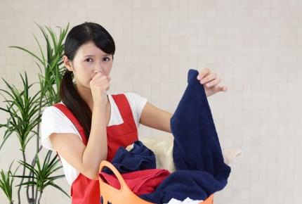 洗ったはずのタオルやシャツが臭う!?洗濯物の臭いをなくしたいママたちの対策は
