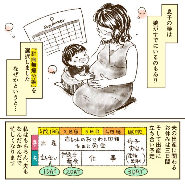 繧ウ繝溘ャ繧ッ_001