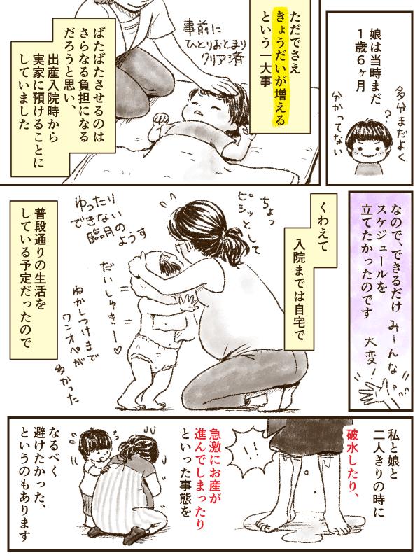 繧ウ繝溘ャ繧ッ_002