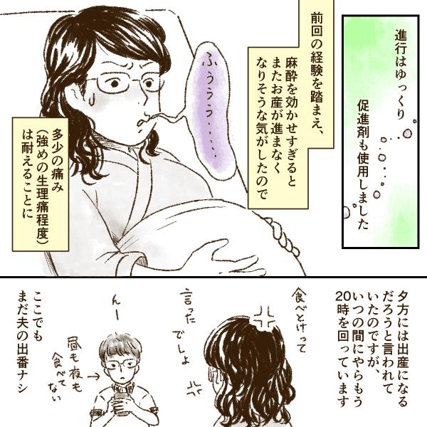 繧ウ繝溘ャ繧ッ_004