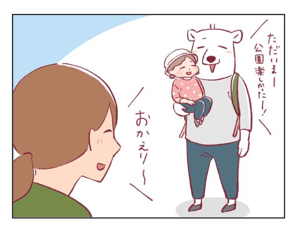 4コマ漫画㉚-1