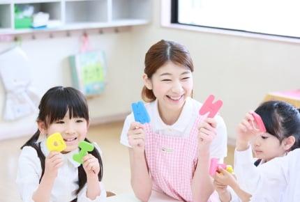 アットホームな少人数幼稚園と園児数が多いマンモス幼稚園、どちらを選ぶ?
