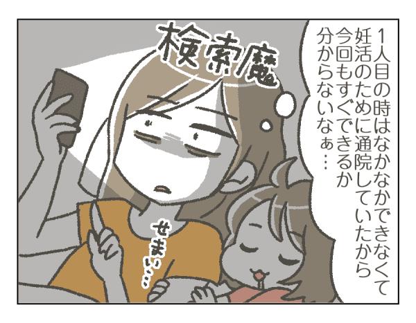 20190910_07_夢が膨らむお誕生日チェック_1 (1)