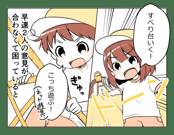 13話2(1)
