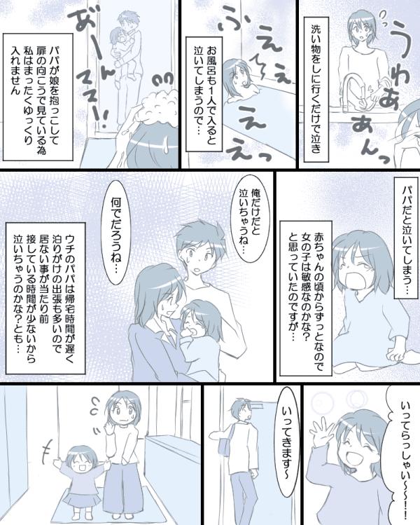 9月22日配信分①