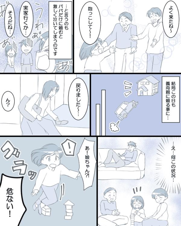 9月22日配信分②