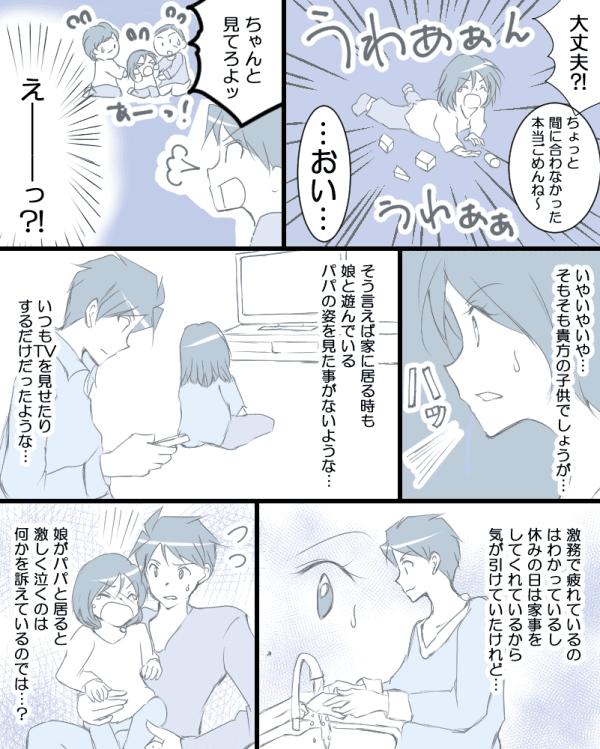9月22日配信分3