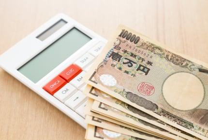 旦那さんの年収が1,000万円以上。生活には困らなくてもママが働きたい理由とは?