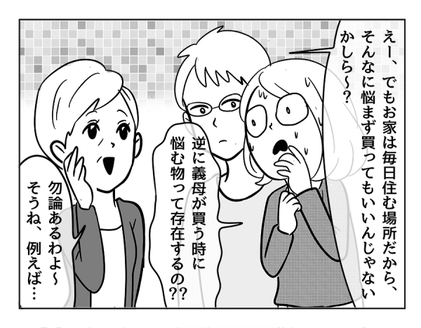 16_03