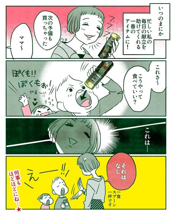 パルメザン11