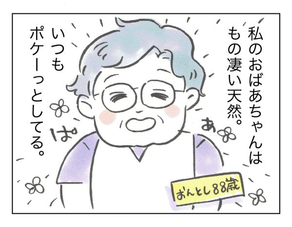 母スイッチ1