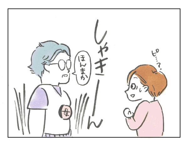 母スイッチ3