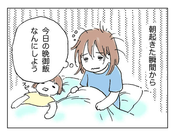 10話-1