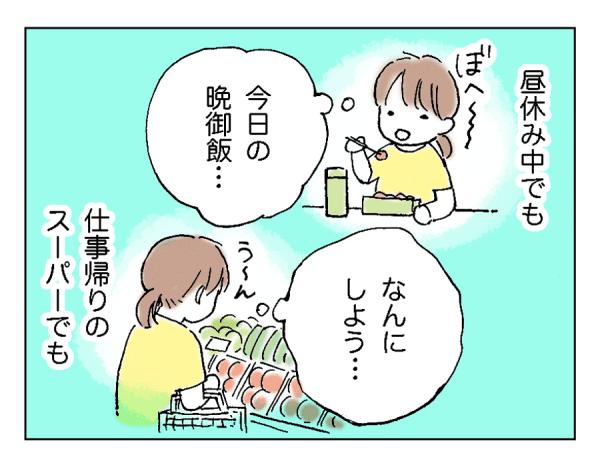 10話-2