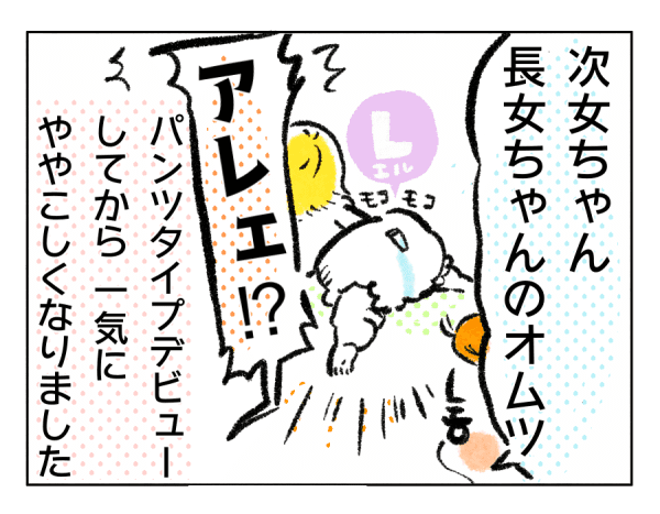 4 (7)