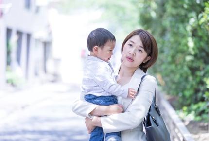 出産を機に、働きかたを考えるママたち。転職理由トップは「育児と両立したい」