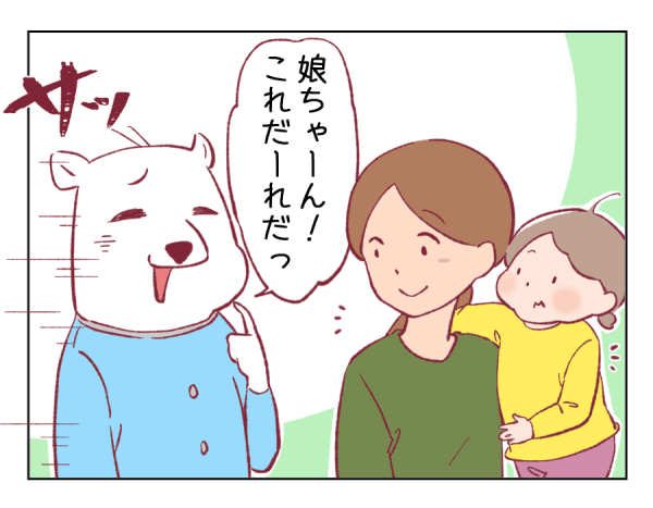 4コマ漫画㉛-3