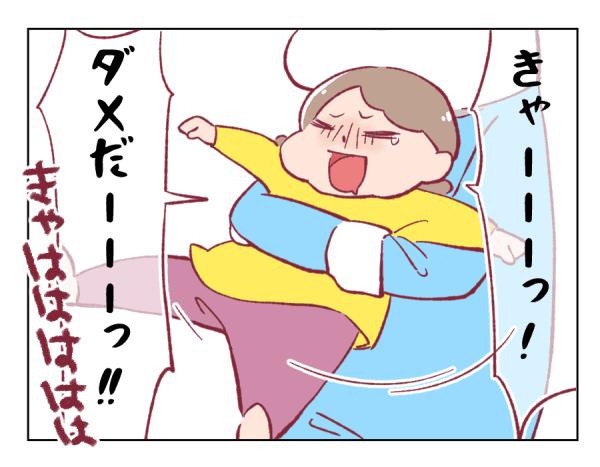 4コマ漫画㉜-2