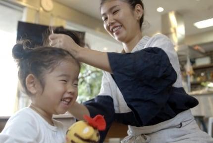 すべてのママに贈るドキュメンタリー映画『ママをやめてもいいですか!?』2020年春公開決定