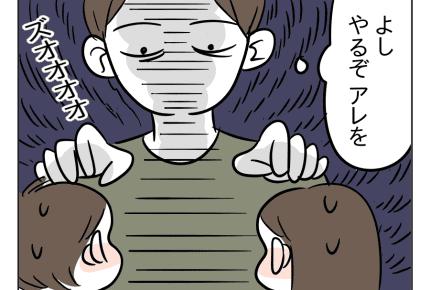 """【無理しない家事育児】これが私の""""充電"""" #4コマ母道場"""
