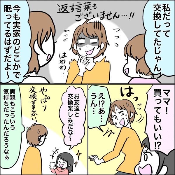 無題1658 (1)