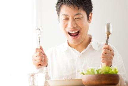 「今夜はご馳走だー!」旦那さんが、雄叫びをあげて喜ぶ夕飯メニューはなんですか?