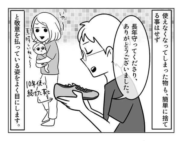 17_02