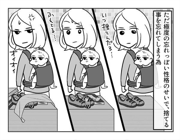 17_03