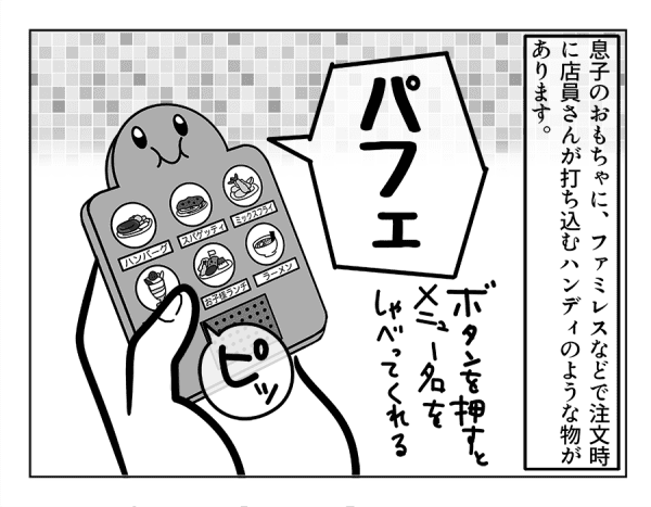 18_01