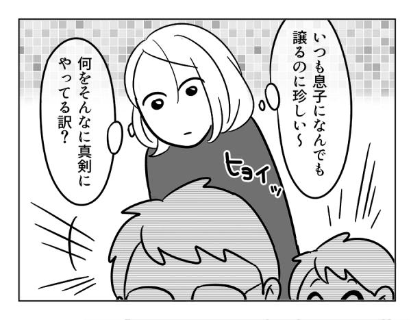 18_03
