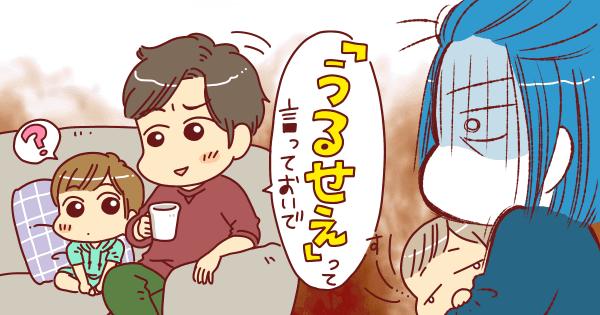 記事イラスト1(にゃほこ)