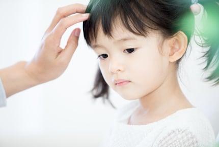 ウチの子が学校でひとりぼっち。内気な性格のわが子にママができることは?