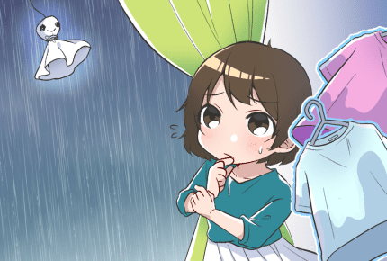 雨の日の洗濯物はどこに干す?カラカラに乾かす便利アイテムとは