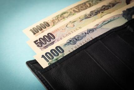 学校や習い事の集金のときお札はそろえる?ママたちのお金の扱い方をチェック