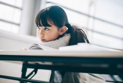 学校でいじめが発生!気にしていない様子の子どもにママができることは?