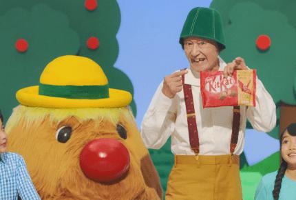NHK教育『できるかな』のノッポさんとゴン太くん、動画で「プラスチックごみ削減」を呼びかけ