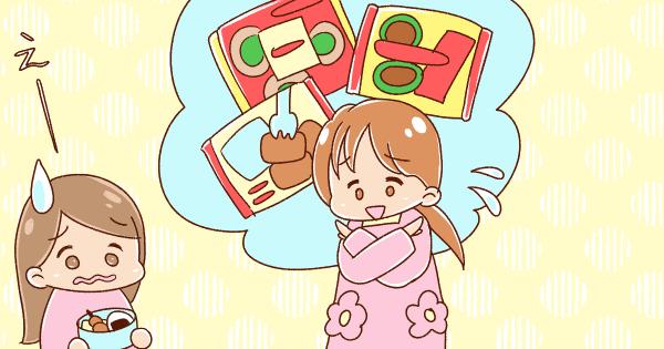 冷凍食品01