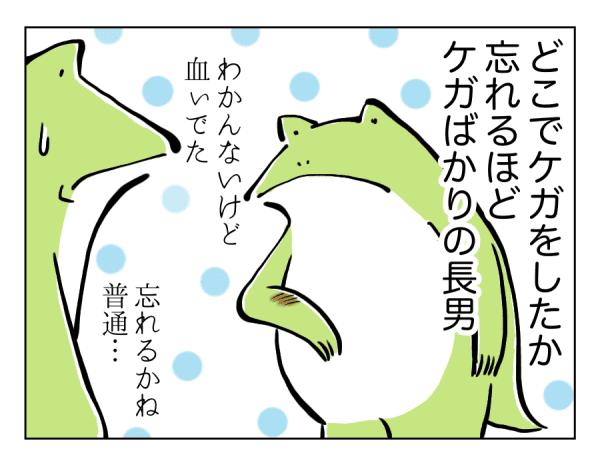 〇〇最強説_1
