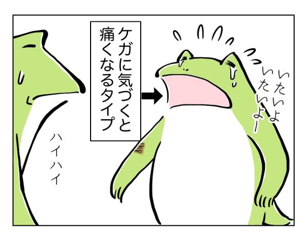 〇〇最強説_2
