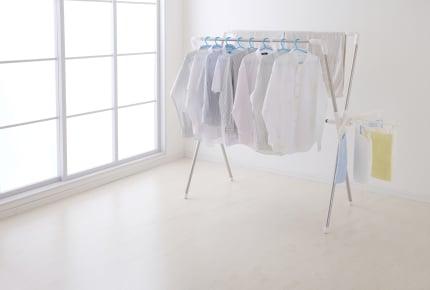 ママ友の家のリビングに部屋干しした洗濯物がずらり。お客さんが来てもそのままなのはアリ?