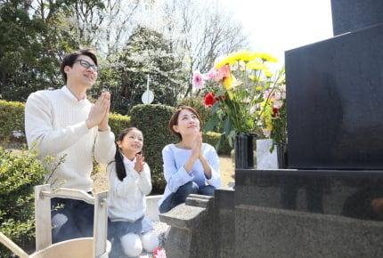 自分たちが入るための新しいお墓を購入予定……遠方にある義実家のお墓はどうする?