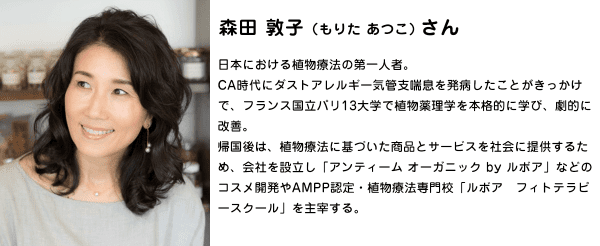 prof_moritaatsuko