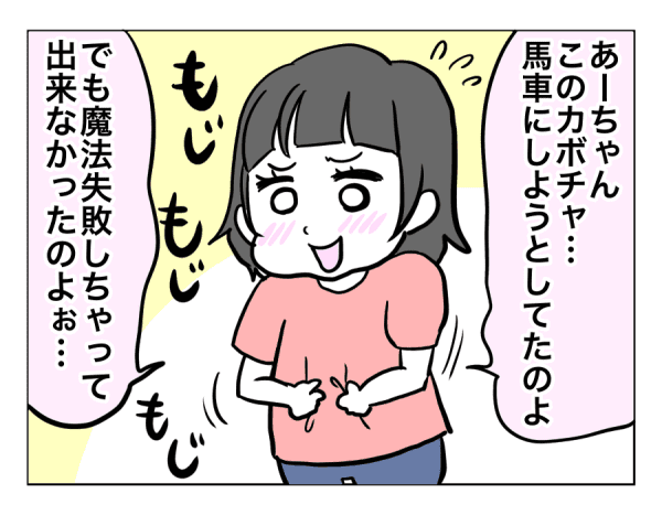 3 (9)