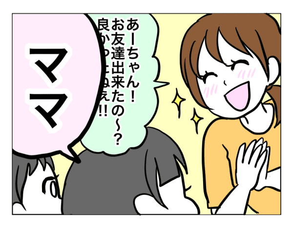 3 (10)