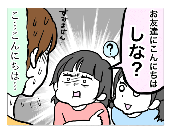 4 (10)