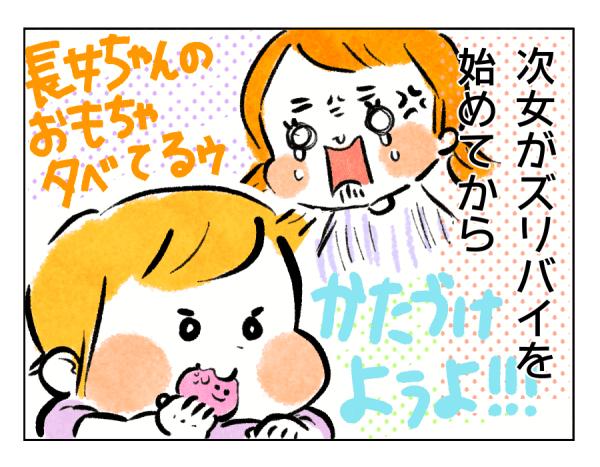 IMG_0704 (1)