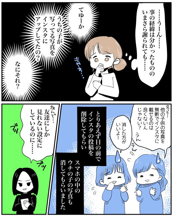 双子コーデ05