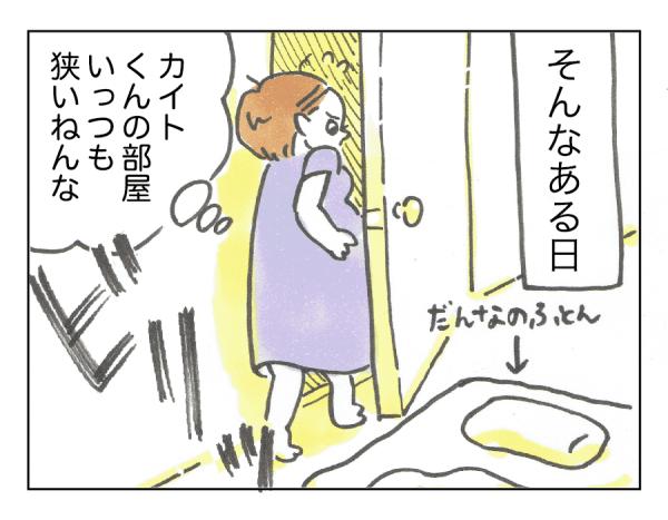 空間把握能力03