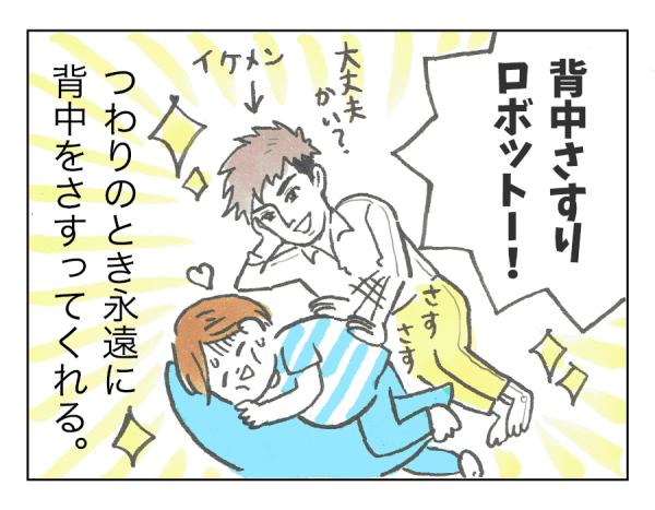 便利アイテム2