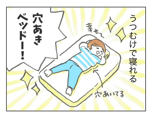 便利アイテム3